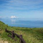 Photo of Cape Hirakubozaki