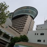 Foto de City Plaza Osaka