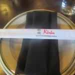 Kirin Chinese Restaurant, Berkeley, Ca