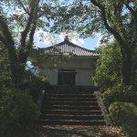 宝亀2年権大僧都心休了愚法印により開創。武田信義に、祈願寺として、中興す。