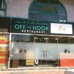 صورة فوتوغرافية لـ Off the Hook Seafood Restaurent