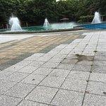 Aoba Park Foto
