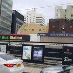 Photo of Toyoko Inn Busan No.1
