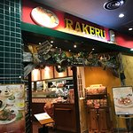 Photo of Rakeru nagoya Spiral towers ten