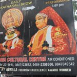Photo of Kerala Kathakali Centre
