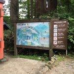 Photo of Mt. Haguro