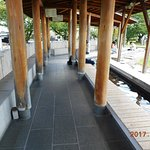 Photo of Suwa City Kohan Park
