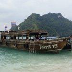 Tup Island Foto
