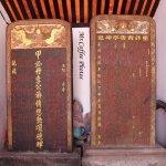 青雲亭是馬來西亞最古老的華人廟宇,始建於15世紀