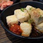Spicy Agadashi Tofu