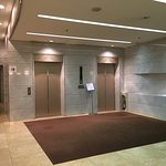Photo of Hotel New Hankyu Annex