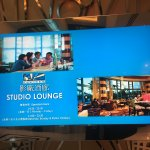 Photo of Studio Lounge