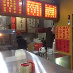Bilde fra Hao Ji Mi Lunchbox