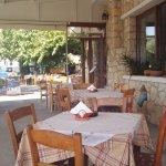 Photo of The Cretan Corner