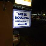 Scenes from Greek Kouzina