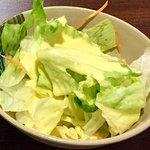 Lunch Side Salad