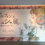 Photo de Sagawa Art Museum