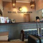 Photo of Hotel Yadanarbon