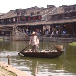 Photo of Xitang Ancient Town