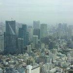 Photo de Tokyo City View Observation Deck (Roppongihills)