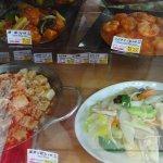 Bilde fra Kitchen Town (Kappabashi)
