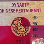 Dynasty Chinese Restaurant照片