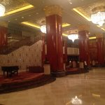 Photo of Shangri-La's China World Hotel