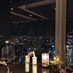 Photo of Shangri-La Hotel, Tokyo