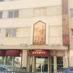 Photo of Anemon Izmir Hotel