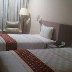 Photo of Nagoya Hill Hotel