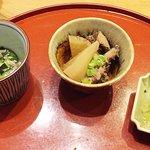 Photo of Takishita