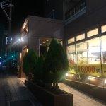 Photo of Toyoko Inn Kyoto Biwako Otsu