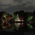 Photo of Rikugien Garden