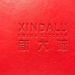 Photo of Xindalu