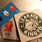 Photo de Kingyo