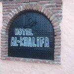 Photo de Hotel Alkhalifa