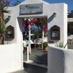 Photo of Anemomilos Hotel Apartments