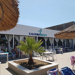 Photo of Kalogria Beach Hotel