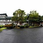 Photo de Ryuguden Hotel