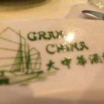 Gran China Foto