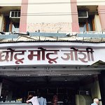 Chhotu Motu Joshi Sweet Shop