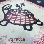 Photo of Caretta Shiodome