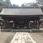 Photo de Sano Shrine