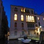 Foto di Musica A Palazzo