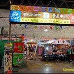 Foto de Kalare Night Bazaar