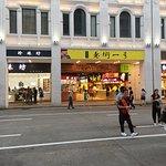 Photo of Millennium Harbourview Hotel Xiamen