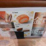 Komeda Coffee, Momochi照片