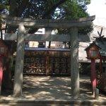 Photo of Sumiyoshi Shrine
