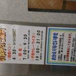 Photo de Toyoko Inn Kitakyushu Kuko
