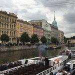 Foto de Domina St.Petersburg